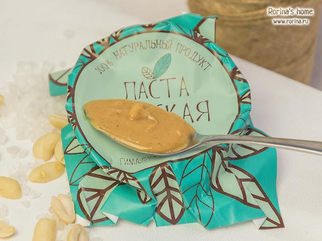 Арахисовая паста с гималайской солью «Морская»: отзывы