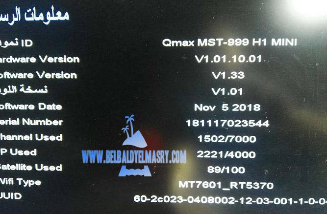 حمل احدث ملف قنوات انجليزى مرتب نايل سات لرسيفر qmax mst 999 h1 mini,ملف قنوات qmax mst-999, ملف قنوات qmax mst-999 h3 عربى 2019, ملف قنوات qmax mst-999 h2 mini 4, ملف قنوات qmax mst-999 mini, ملف قنوات qmax mst-999 v2, ملف قنوات qmax mst-999 mini 2019, ملف قنوات qmax mst-999 h1 plus 2019, ملف قنوات ولودر qmax mst-999 mini, ملف قنوات ولودر qmax mst-999 h3, ملف قنوات qmax mst-999 نايل سات, ملف قنوات عربي نايل سات qmax mst - 999 v2, ملف قنوات نايل سات لرسيفر qmax mst - 999 v2, ملف قنوات عربي نايل سات qmax mst - 999 v1, ملف قنوات متحرك qmax mst-999 h2 mini 4, ملف قنوات متحرك qmax mst-999 h4 plus, ملف قنوات مينى qmax mst-999, ملف قنوات متحرك qmax mst-999 h4, ملف قنوات مسيحى qmax mst-999, ملف قنوات لرسيفر qmax mst 999, ملف قنوات لرسيفر qmax mst-999 h2 mini 4, ملف قنوات لجهاز qmax mst-999, ملف قنوات ل qmax mst-999, ملف قنوات لرسيفر qmax mst 999 v2, ملف قنوات لرسيفر qmax mst 999 h6, ملف قنوات لرسيفر qmax mst 999 h2 mini, ملف قنوات qmax mst-999 فرجن 1 القديم, ملف قنوات qmax mst-999 h3 عربى 2019, ملف قنوات عربى qmax mst-999 h1 plus 2018, ملف قنوات عربي qmax mst-999 h1, ملف قنوات عربي qmax mst-999 h2 mini 4, ملف قنوات عربى qmax mst-999, ملف قنوات عربى qmax mst 999 v2 2 plus, ملف قنوات نايل سات qmax mst-999, ملف قنوات نايل سات qmax, ملف قنوات رسيفر qmax mst-999, ملف قنوات رسيفر qmax mst-999 h1 mini, ملف قنوات رسيفر qmax mst-999 h2 mini 4, ملف قنوات رسيفر qmax mst-999 v2, ملف قنوات رسيفر qmax 999, ملف قنوات رسيفر qmax mst-999 h2 mini,