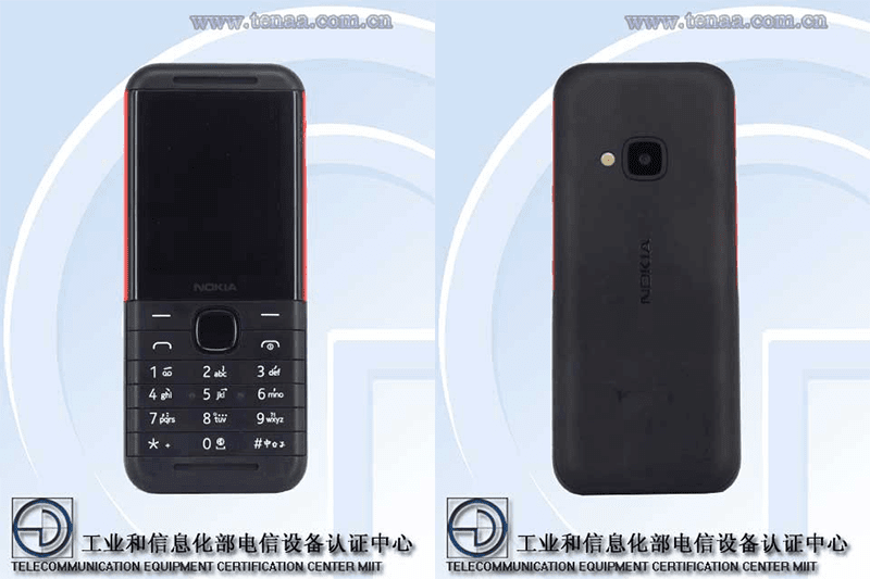 Nokia has a new feature phone in the works
