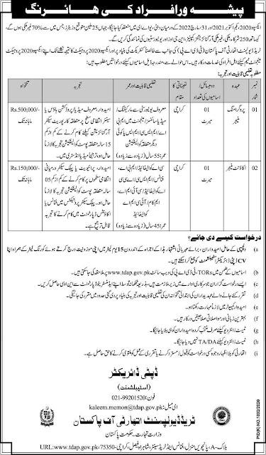 TDAP Jobs 2021 Karachi