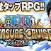 One Piece Treasure Cruise v6.0.1 Apk Mods