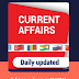 May - June Weekly Current Affairs in Hindi 2020 | SSC, Railway, Bank, IAS