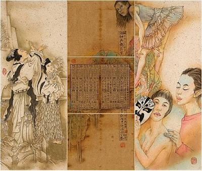 Sexy Touch (2007), Liu Yan