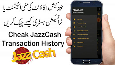 Jazz Cash Transaction History Code - How to Check Jazz cash Transaction History?