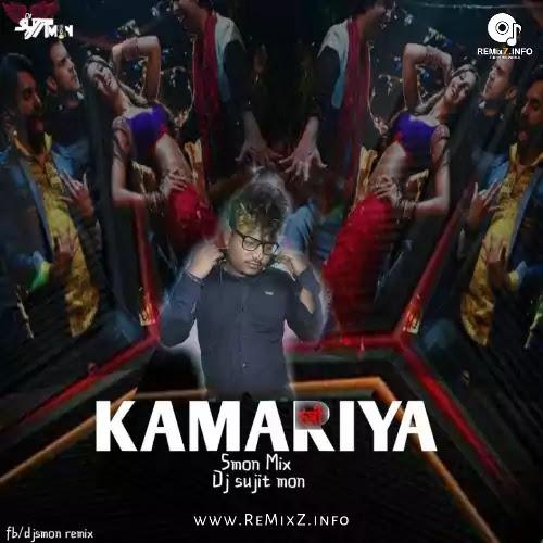 kamariya-stree-remix