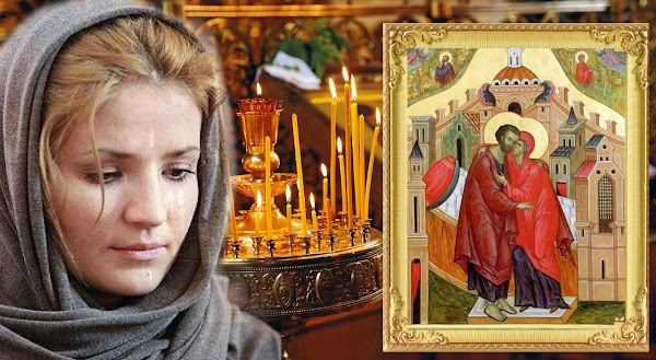 Молитва до праведної Анни, яку слід промовляти кожній жінці — 22 грудня