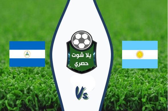 مشاهدة مباراة الأرجنتين ونيكاراغوا بث مباشر