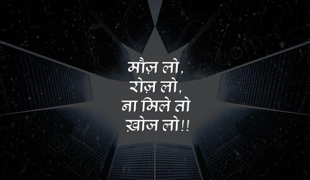 fb status in hindi love