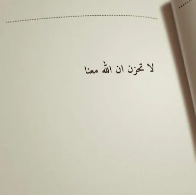 صور مكتوب عليها اسلاميات