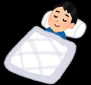 いろいろな寝ている人のイラスト(男性)