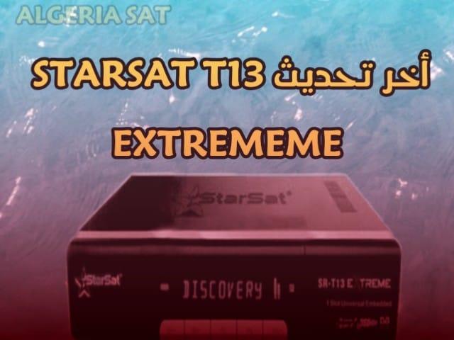ستارسات -STARSAT T13 EXTREME - اجهزة ستارسات -STARSAT