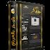 Free Premium Islamic Arab Blogspot Template