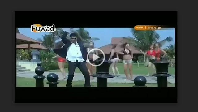 মামা ভাগ্নে ফুল মুভি (২০০৯) | Mama Bhagne Full Movie Download & Watch Online