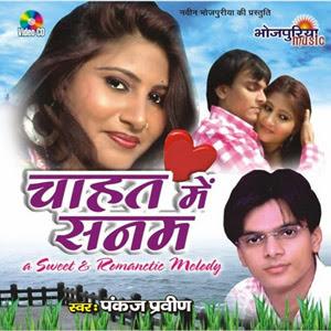 नये भोजपुरी गाने फ्री डाउनलोड करें - New bhojpuri gaane download kren