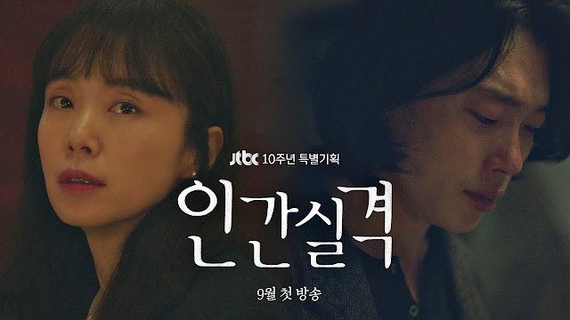 Lost: tudo sobre o novo melodrama da TV coreana