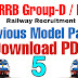 RRB Previous Question Paper 5 || Railway Recruitment Boards