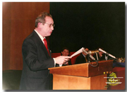 Daniel Pineda Novo, Pregonero 1998