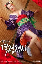 Geisha – Passionate Love (2020)