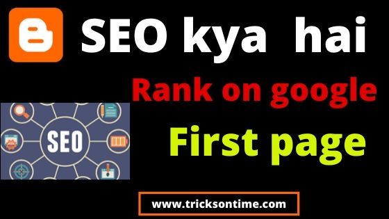 how to increase blog rank on  google