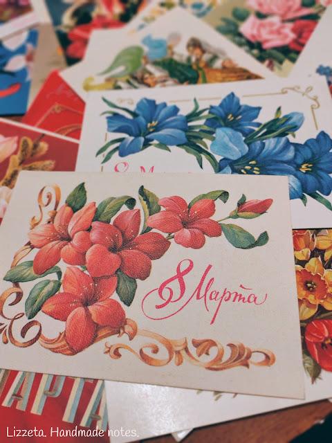 Весенний обмен открытками