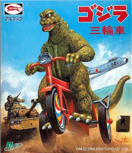 Godzilla Trike