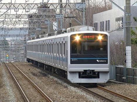 小田急電鉄 各停 唐木田行き6 3000形
