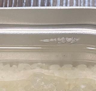 ダイソー メスティン 1.5合 水位