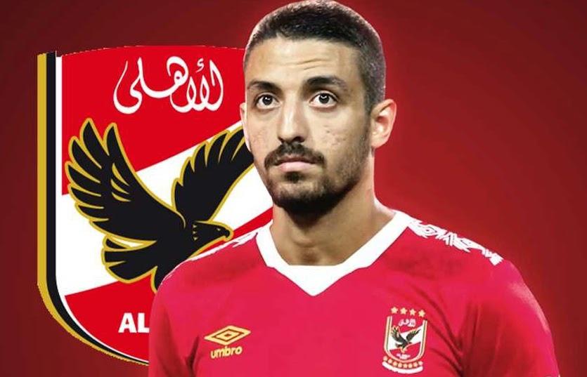 الاهلى يعلن عودة طاهر محمد طاهر للمشاركة