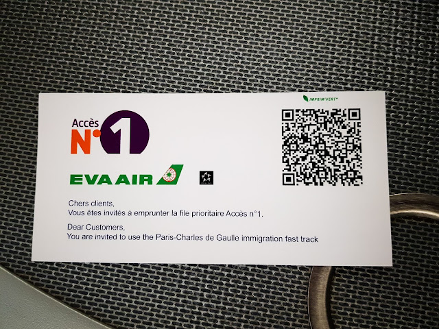 飛行|長榮航空 77W 商務艙 BR87 桃園→巴黎 TPE-CDG 快速通關 QR code
