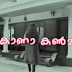 Kana Kanmani -New Malayalam Serial Coming Soon on Asianet