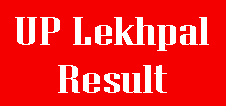 UP Lekhpal Result