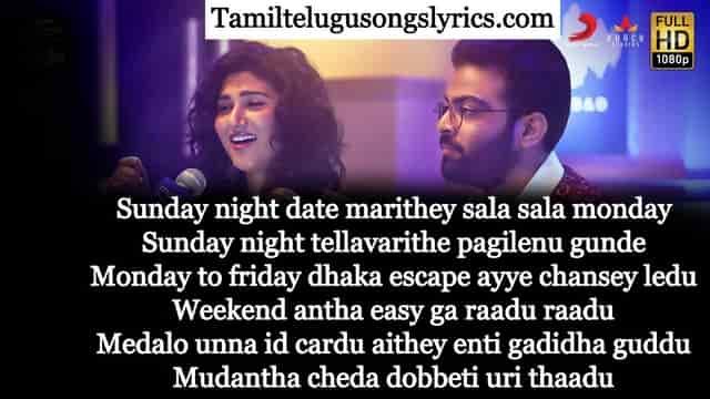 Sunday Night Song Lyrics In Telugu