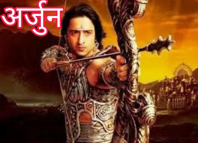 अर्जुन की मृत्यु उसके पुत्र बभ्रु वाहन द्वारा कैसे हुआ? Arjun ki mrityu uske putra babhruvahan  dwara kaise hua?