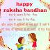 2019 raksha bandhan kab hai free wallpaper download