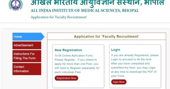 All India InstituteOf Medical Science (AIIMS) Bhopal Recruitment 2020