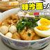 简易煮住家式辣沙面,微辣适合小朋友 | How to cook homemade laksa noodle | 来煮家常便饭食谱 Cook At Home Food Recipe