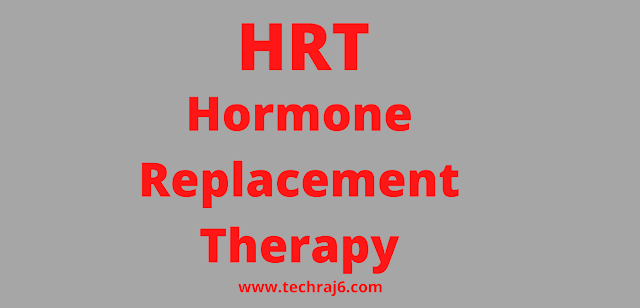 HRT full form, What is the full form of HRT