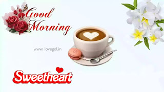 Romantic Good Morning Wishes For Girlfriend