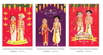 Illustrated Indian bhramin wedding card online