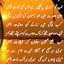 Top 10 Ghazal By Wasi Shah