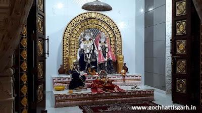 श्री राम मंदिर रायपुर | Shri ram mandir raipur