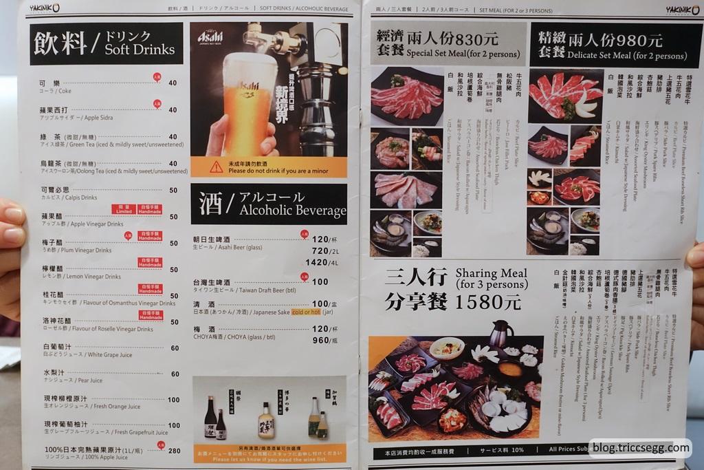 新橋燒肉(10).jpg