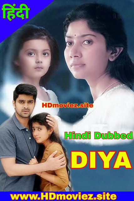Diya Hindi Dubbed Full Movie (450mb) Hdtvrip Download filmywap, mp4moviez