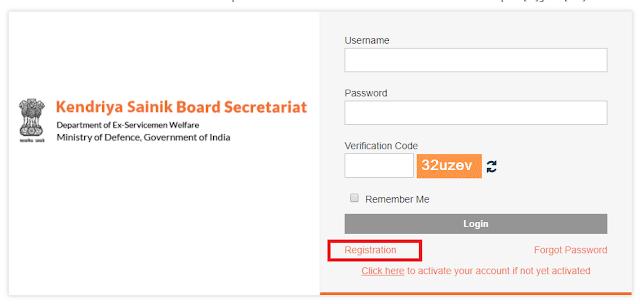 PM Scholarship Scheme Registration