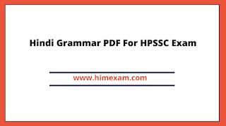 Hindi Grammar PDF For HPSSC Exam