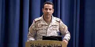 قوات التحالف في اليمن تدمر طائرة مفخخة أطلقها الحوثيون صوب السعودية