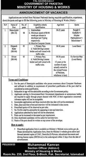 Ministry of Housing & Works Jobs 2020   mohw