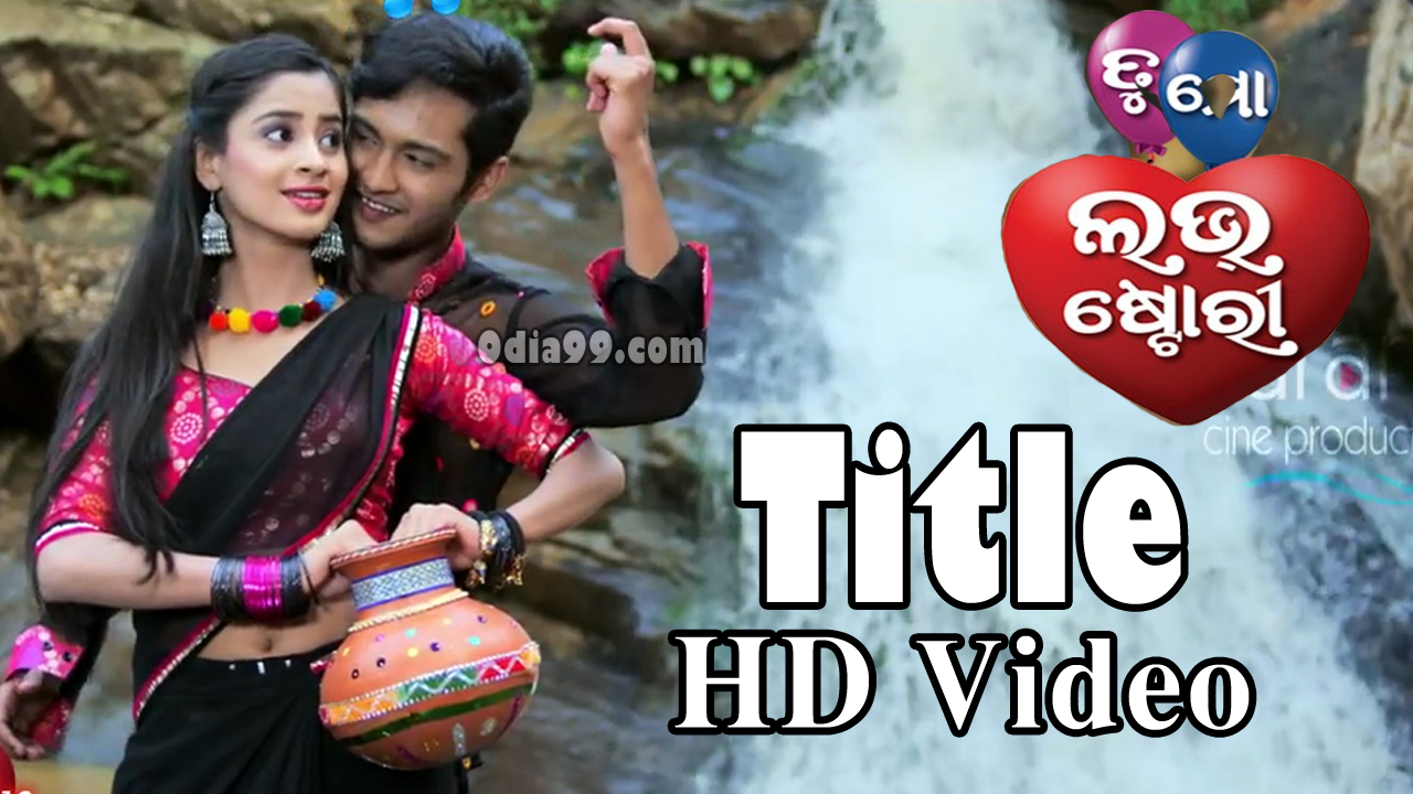 Tu Mo Love Story Odia Movie All Mp3 Full Movie Hd Video Songs-4999