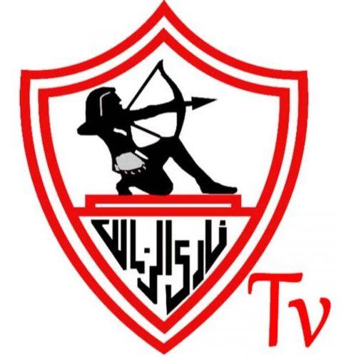 مشاهدة قناة الزمالك بث مباشر