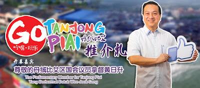 Go Tanjung Piai 欧亚大陆最南端!